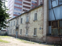 neighbour house: st. Dachnaya, house 28. factory ООО Ава-хлеб
