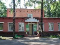 "neighbour house: st. Shkolnaya, house 6. nursery school №25 ""Березка"""
