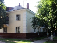 neighbour house: square. Lenin, house 3. Apartment house