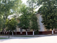 neighbour house: square. Lenin, house 5. Apartment house