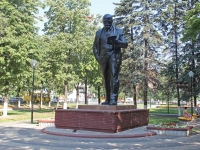 Zheleznodorozhny, square Lenin. monument