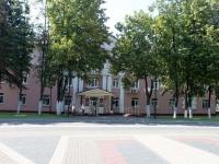 隔壁房屋: st. Proletarskaya, 房屋 27. 管理机关 Администрация городского округа Железнодорожный