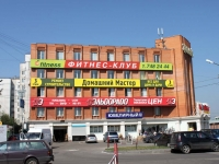 Zheleznodorozhny, shopping center Эдельвейс, Oktyabrskaya st, house 1 к.1