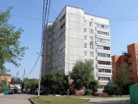 neighbour house: st. Oktyabrskaya, house 5. Apartment house