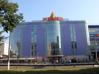 neighbour house: st. Sovetskaya, house 9. retail entertainment center Эдельвейс