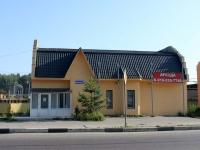 соседний дом: ул. Советская, дом 45 к.7. магазин