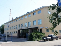 neighbour house: st. Sovetskaya, house 46. office building