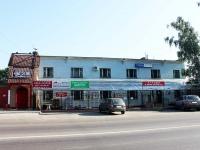 Железнодорожный, Советская ул, дом 61