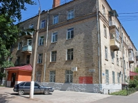 neighbour house: st. Zabodskaya, house 10. Apartment house