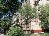 Zheleznodorozhny, Zabodskaya st, house 41А. Apartment house