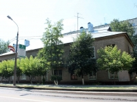 neighbour house: st. Keramicheskaya, house 9. Apartment house