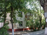 neighbour house: st. Keramicheskaya, house 16. Apartment house