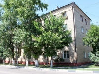 neighbour house: st. Keramicheskaya, house 24. Apartment house