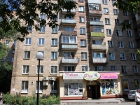 neighbour house: st. Keramicheskaya, house 30. Apartment house