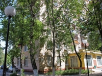 neighbour house: st. Keramicheskaya, house 32. Apartment house