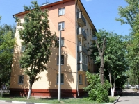 neighbour house: rd. Nosovikhinskoye, house 2. Apartment house