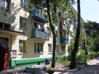 neighbour house: rd. Nosovikhinskoye, house 6. Apartment house
