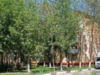 neighbour house: rd. Nosovikhinskoye, house 7. Apartment house