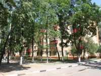 neighbour house: rd. Nosovikhinskoye, house 8. Apartment house