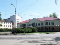 neighbour house: rd. Nosovikhinskoye, house 12. hospital