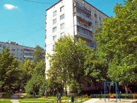Zheleznodorozhny, Svobody st, house 3. Apartment house