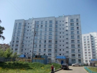 neighbour house: st. 1st Maya, house 3Б. Apartment house