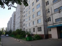 neighbour house: st. 1st Maya, house 7 к.1. Apartment house