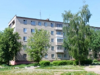 neighbour house: st. Agrogorodok, house 1. Apartment house