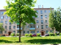 neighbour house: st. Agrogorodok, house 2. Apartment house