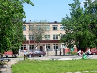 neighbour house: st. Agrogorodok, house 4А. school of art №7