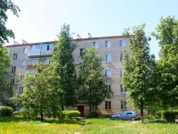 neighbour house: st. Agrogorodok, house 4. Apartment house