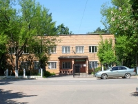 neighbour house: st. Agrogorodok, house 8. polyclinic