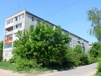 neighbour house: st. Agrogorodok, house 17. Apartment house
