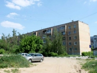 neighbour house: st. Agrogorodok, house 25. Apartment house