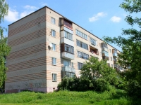 neighbour house: st. Agrogorodok, house 30. Apartment house