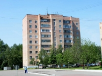 neighbour house: st. Agrogorodok, house 100. Apartment house