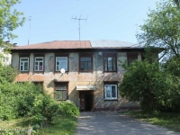 neighbour house: st. Alleynaya, house 3. Apartment house