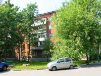 Zheleznodorozhny, Smelchak st, house 5. Apartment house