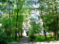 neighbour house: st. Smelchak, house 7. Apartment house