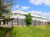 neighbour house: district. Pavlino, house 1В. industrial building