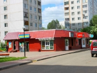 Zheleznodorozhny, Pavlino district, house 14/1. store