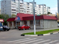 Zheleznodorozhny, store Ласточка, Pavlino district, house 14Б