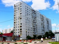 neighbour house: district. Pavlino, house 14. Apartment house