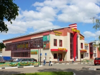 neighbour house: district. Pavlino, house 15А. shopping center ПАВЛИНО