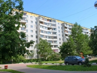 neighbour house: district. Pavlino, house 16. Apartment house