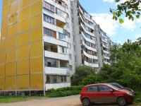 Zheleznodorozhny, Pavlino district, house 19. Apartment house