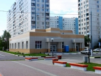 neighbour house: district. Pavlino, house 34/СТР. office building