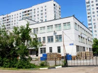 neighbour house: district. Pavlino, house 37 к.1. office building