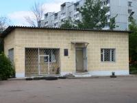 Zheleznodorozhny, Pavlino district, house 39А. housing service