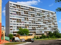 neighbour house: district. Pavlino, house 39. Apartment house